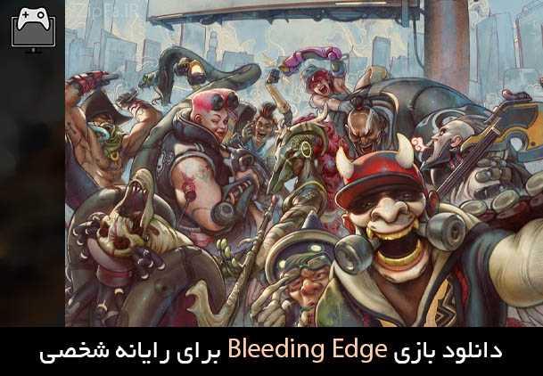 دانلود بازی Bleeding Edge