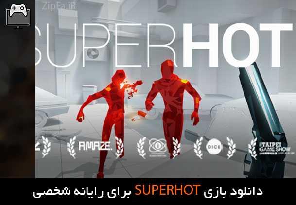 دانلود بازی SUPERHOT برای PC