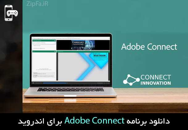 Adobe Connect 1