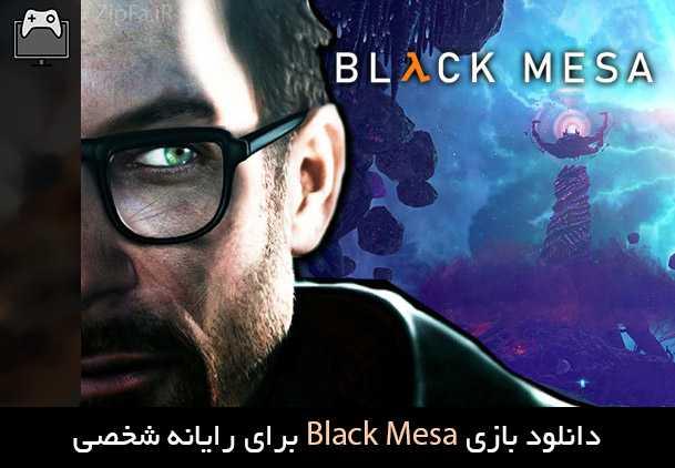 دانلود بازی Black Mesa