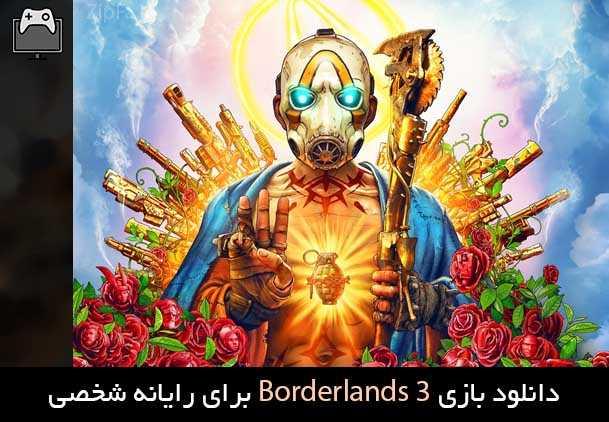 دانلود بازی Borderlands 3