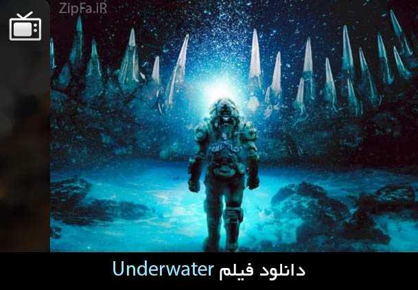 دانلود فیلم Underwater
