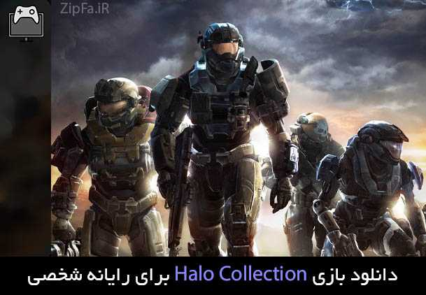 دانلود بازی Halo The Master Chief Collection