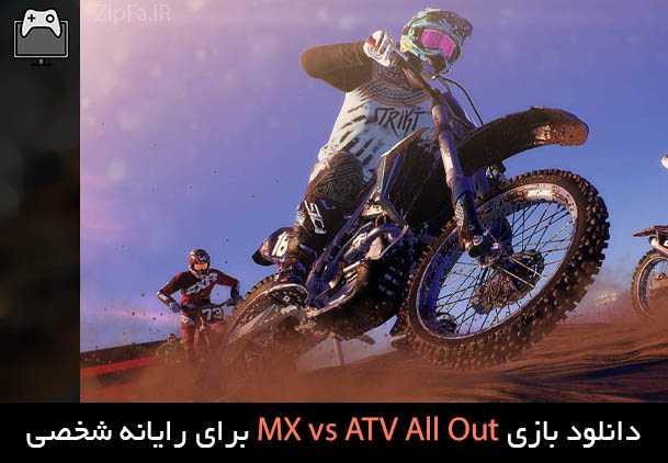 دانلود بازی MX vs ATV All Out