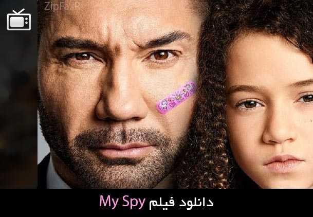 دانلود فیلم My Spy