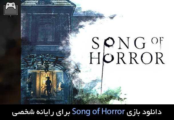 دانلود بازی Song of Horror