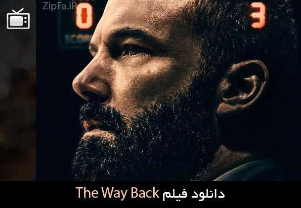 دانلود فیلم The Way Back