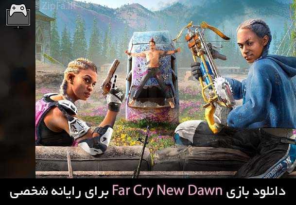 دانلود بازی Far Cry New Dawn