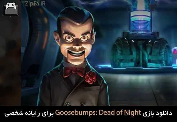 دانلود بازی Goosebumps: Dead of Night