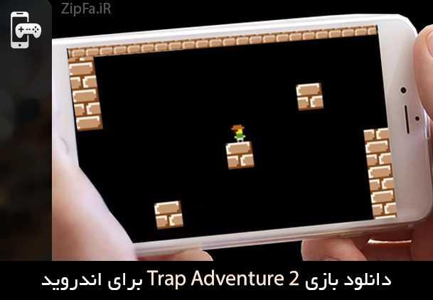 دانلود بازی Trap Adventure 2