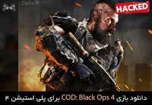 دانلود نسخه هکی بازی Call of Duty: Black Ops 4