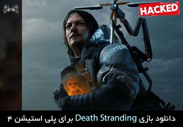 دانلود نسخه هکی بازی Death Stranding