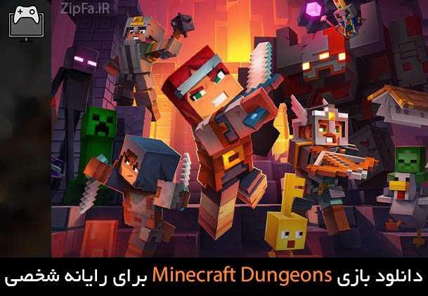 دانلود بازی Minecraft Dungeons