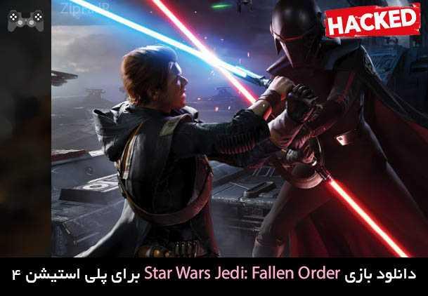 دانلود نسخه هکی بازی Star Wars Jedi: Fallen Order برای PS4