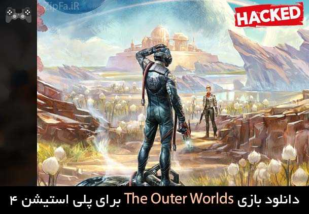 دانلود نسخه هکی بازی The Outer Worlds