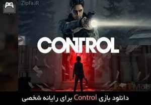دانلود بازی Control - بسته الحاقی AWE