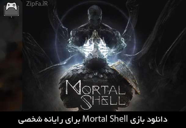 دانلود بازی Mortal Shell