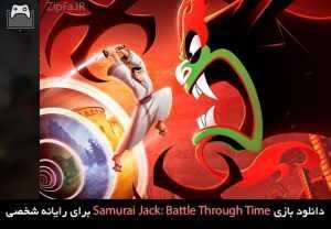 دانلود بازی Samurai Jack: Battle Through Time