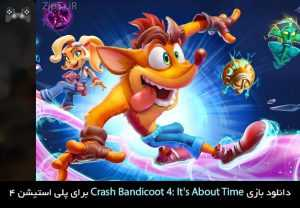 دانلود بازی Crash Bandicoot 4: It's About Time