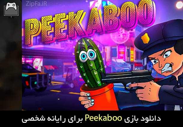 دانلود بازی Peekaboo