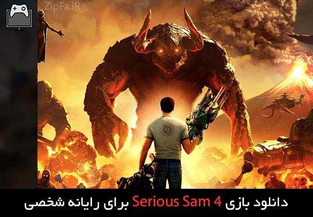دانلود بازی Serious Sam 4