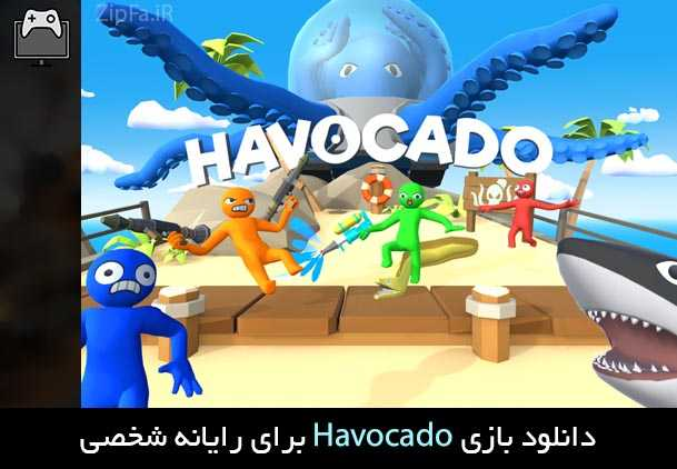 دانلود بازی Havocado