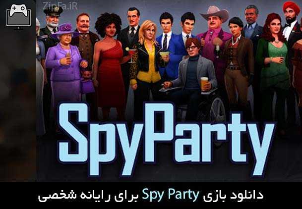 دانلود بازی Spy Party