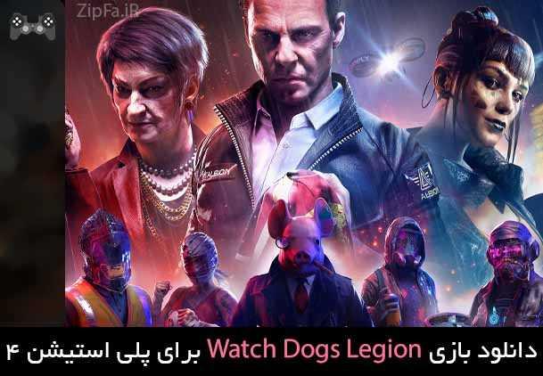 دانلود دیتا بازی Watch Dogs Legion