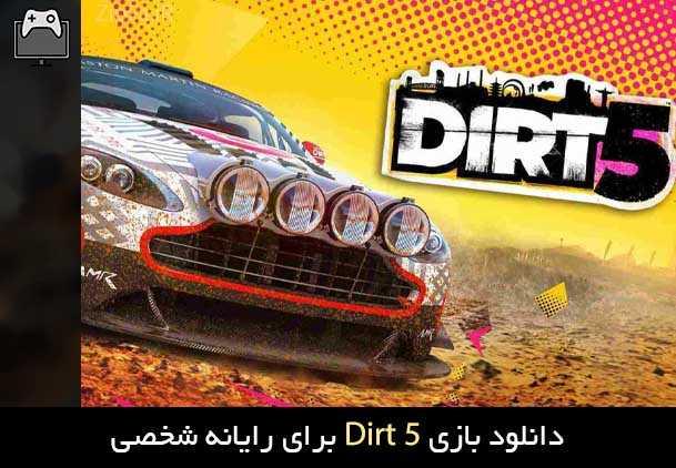 دانلود بازی Dirt 5