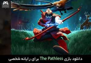 دانلود بازی The Pathless